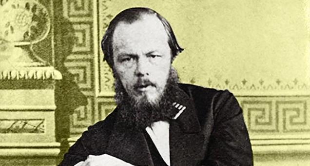 Udstilling - Dostojevskij