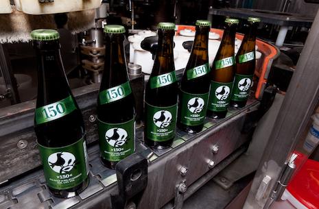 Rundvisning på Bryggeriet Fuglsang